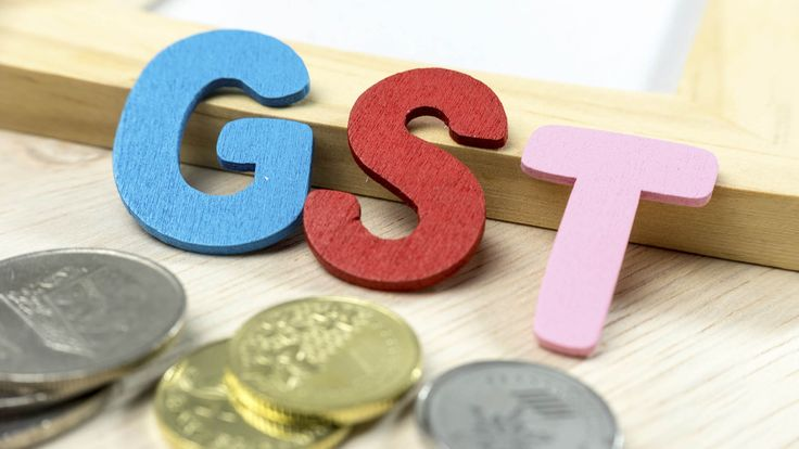 Delhi is likely to be the first state in the country to ratify the Goods and Services Tax (GST) Amendment Bill