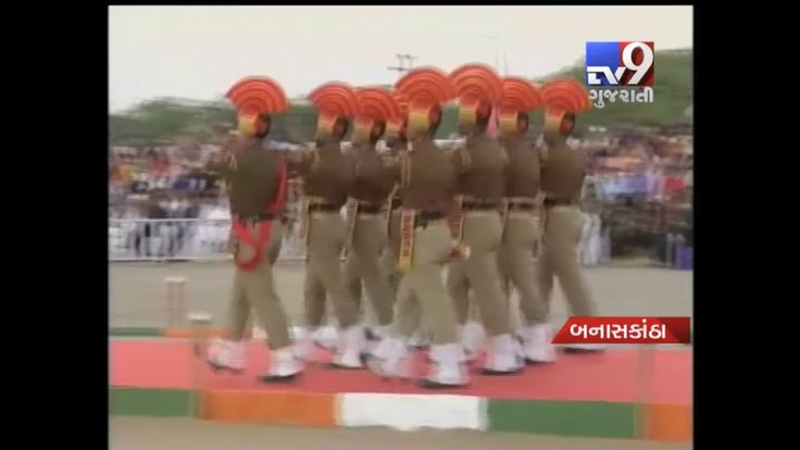 Beating Retreat Ceremony Now In Gujarat As Well   Subscribe to Tv9 Gujarati: https://www.youtube.com/tv9gujarati Like us on Facebook at https://www.facebook.com/tv9gujarati Follow us on Twitter at https://twitter.com/Tv9Gujarati Follow us on Dailymotion at http://www.dailymotion.com/GujaratTV9 Circle us on Google+ : https://plus.google.com/+tv9gujarat Follow us on Pinterest at http://www.pinterest.com/tv9gujarati/