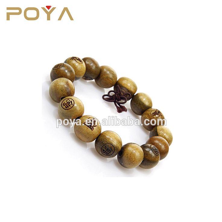 POYA Jewelry Hot Sales Buddhist Wrist Mala Wood Beads Bracelets Boy And Girl Friendship Bracelets