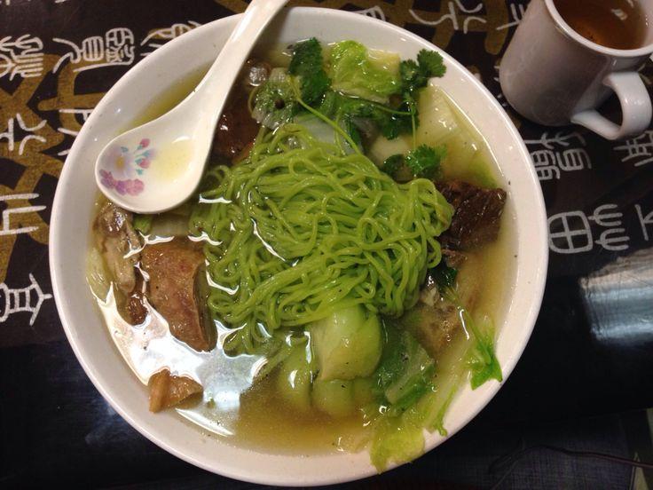 Spinach noodle soup.