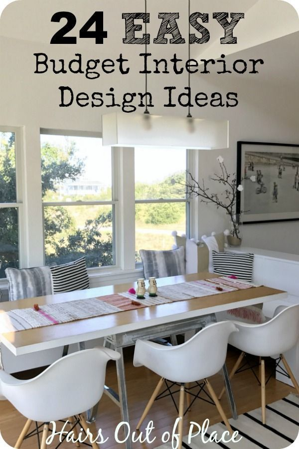 24 Easy And Inexpensive Interior Design Ideas When You Re On A