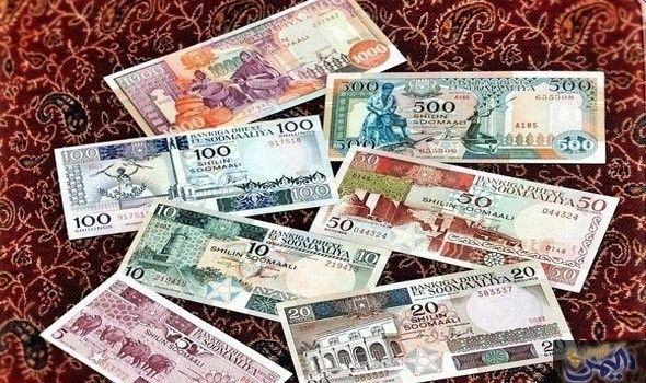 سعر الدرهم الإماراتي مقابل شلن الصومالي الخميس | Egypt today, Monopoly deal