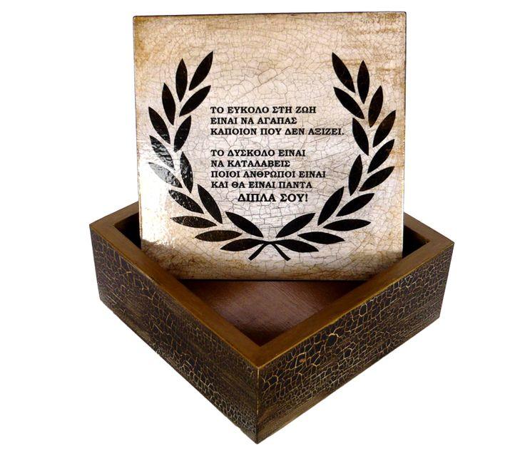 decoupage box by.... kvs-artcreations.gr
