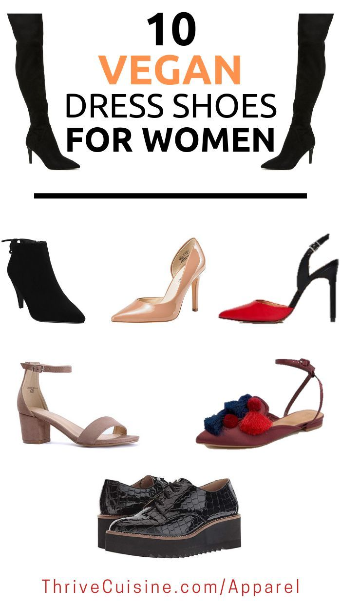 10 Vegan Dress Shoes For Women That Are