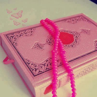 quran - What is the precise meaning of
