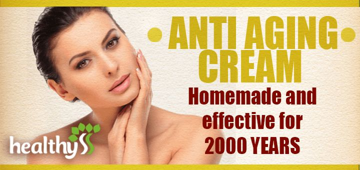 Make yourself an effective anti aging cream from natural ingredients, its 2000 years old Greek recipe, effective anti aging cream from natural ingredients..