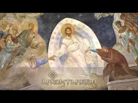 Οἱ Χαιρετισμοὶ τῆς Ὑπεραγίας Θεοτόκου