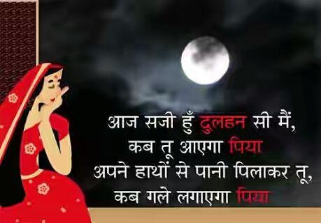 Love Shayari images,Sad Shayari wallpapers,Romantic