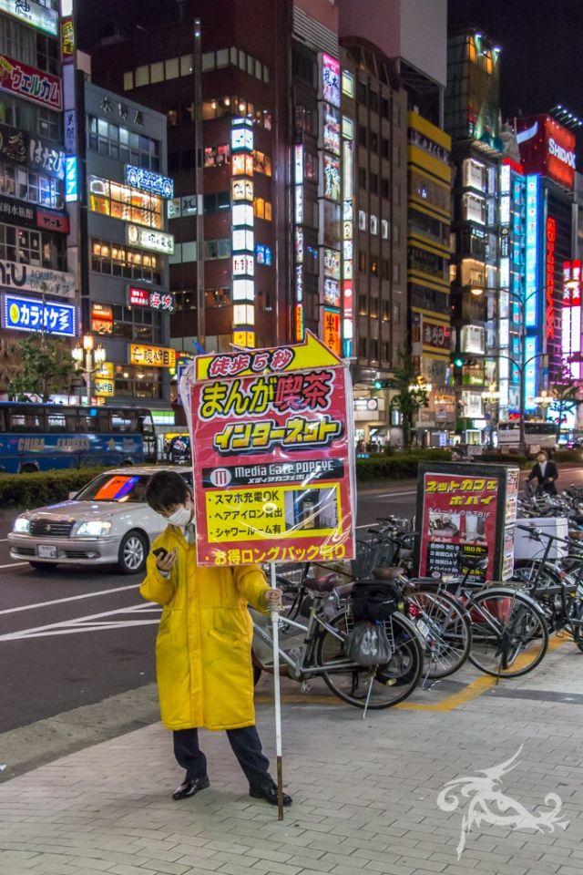 Japan / Tag 3 / Tokyo / Erst Kinderfest, dann Rotlichtviertel