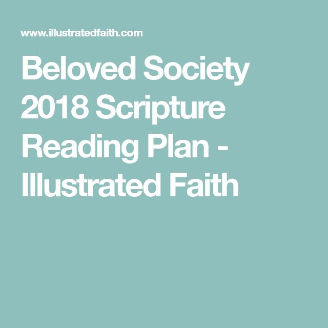 Beloved Society 2018 Scripture Reading Plan - Illustrated Faith