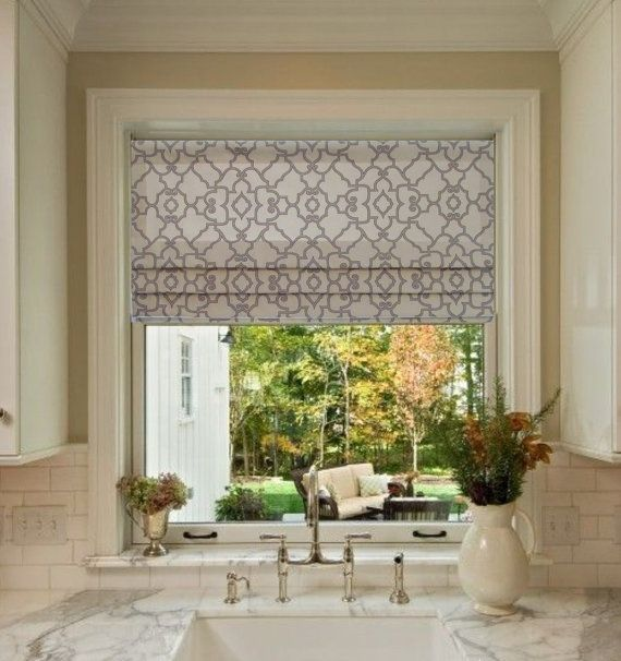 Faux Roman Shade Lined Mock Valance Taupe Cream Covington