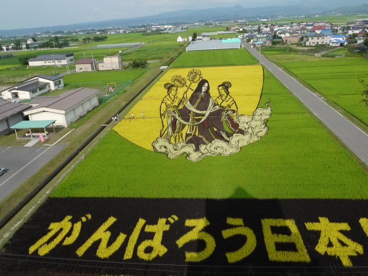 Tambo Art Design - 2011 Aomori