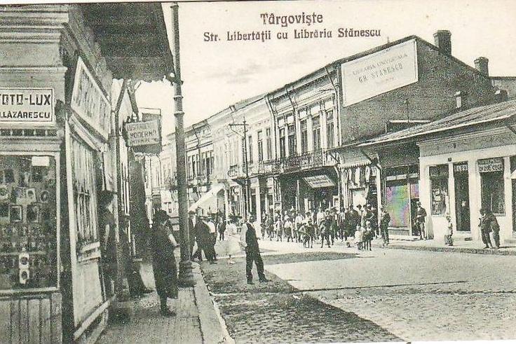 Targoviste - antebelica