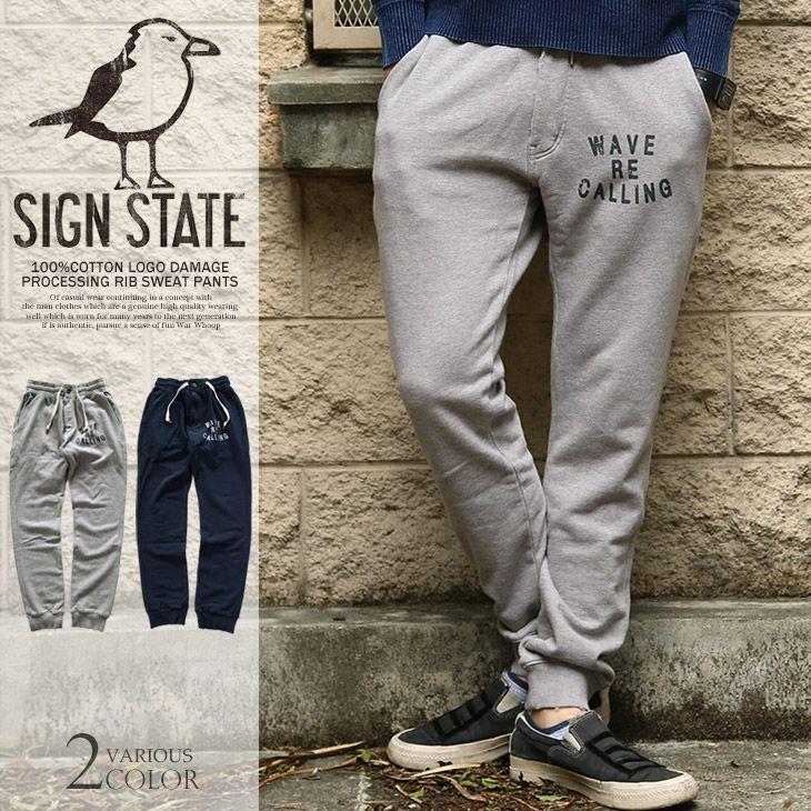 【SIGNSTATE】ロゴ 入り ダメージ 加工 リブ スウェットパンツ メンズ パンツ リブパンツ イージーパンツ 裏毛 杢  sufe サーフ スリム きれいめ コットン 綿 ファスナー 春 新作 05P23Apr16