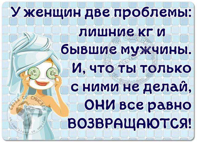 5672049_1471465934_frazki7 (640x462, 102Kb)