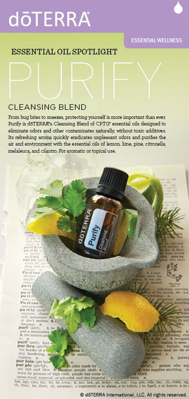 dōTERRA Purify Cleansing Blend