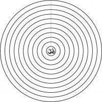 Mandala Concéntrico 10