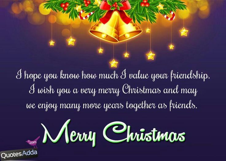25 Best Ideas About Christmas Quotes For Friends On: 1000+ Ideas About Friendship Prayer On Pinterest