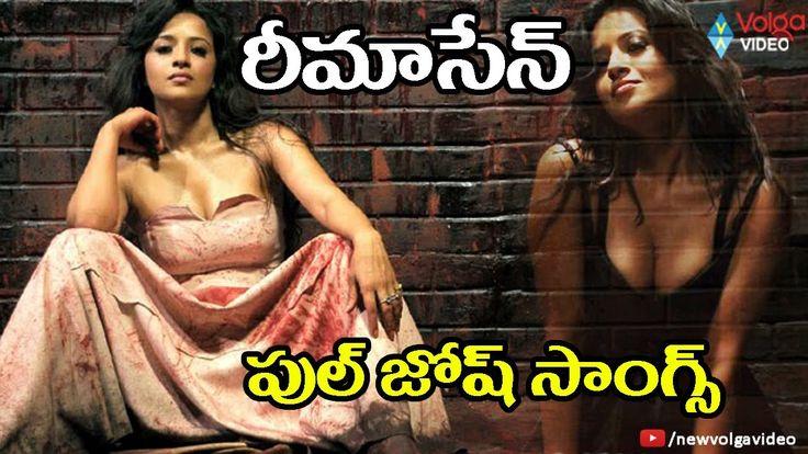 Watch Reemma Sen Full Josh Video Songs - Telugu All Time Super Hit Video Songs - 2016 Free Online watch on  https://free123movies.net/watch-reemma-sen-full-josh-video-songs-telugu-all-time-super-hit-video-songs-2016-free-online/