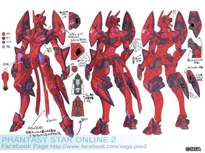 phantasy star online - Cast type