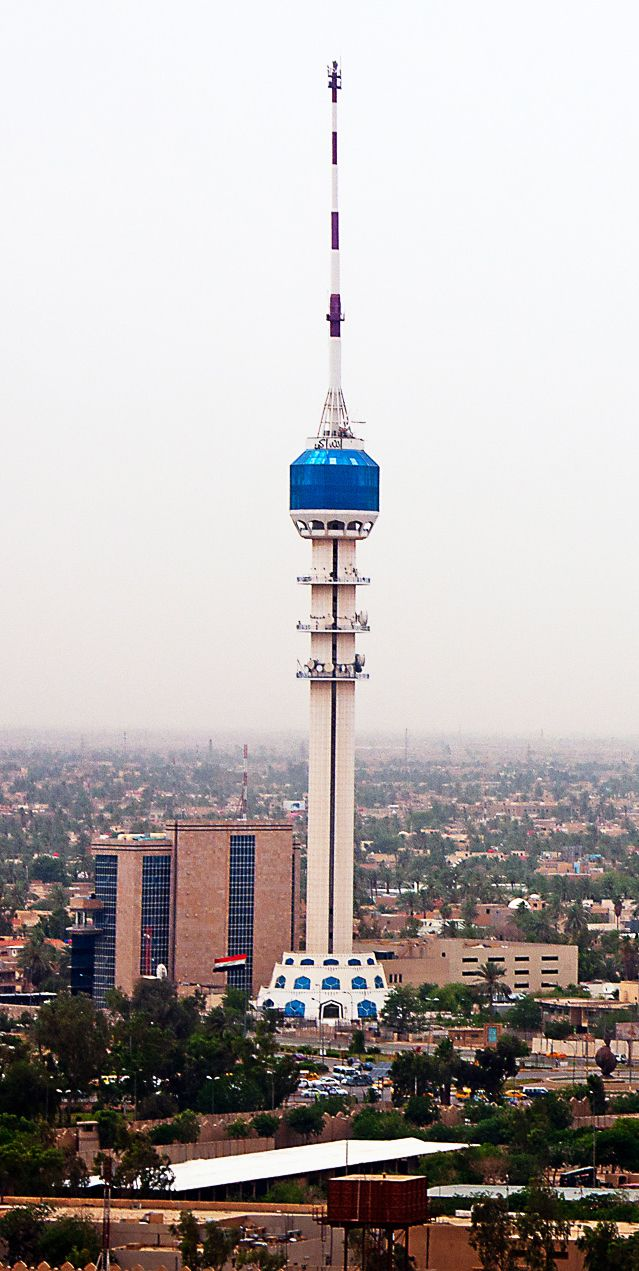 Baghdad Tower is a 205m tower in Baghdad, Iraq. The tower is a replacement to the one destroyed during the Gulf War