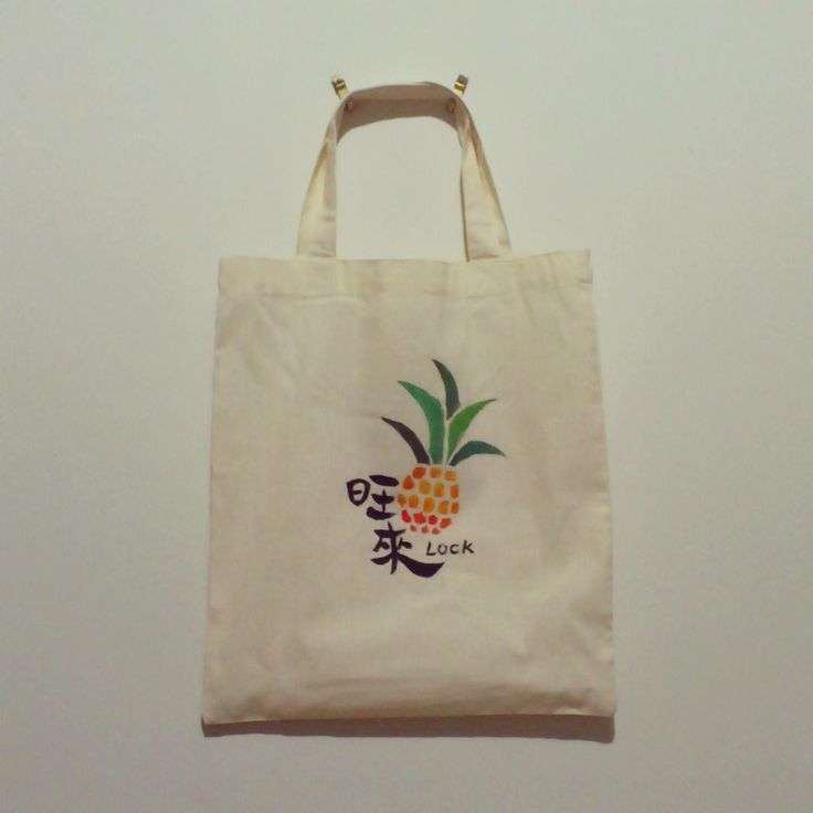 "hand drawn bag. Pineapple in Asian culture means ""good luck"""
