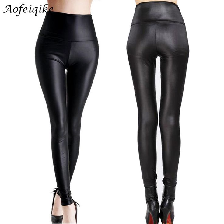 New Faux Leather Leggings Sexy Fashion High-waist Stretch Material Pencil Women Leggings Sexy Leggings Women