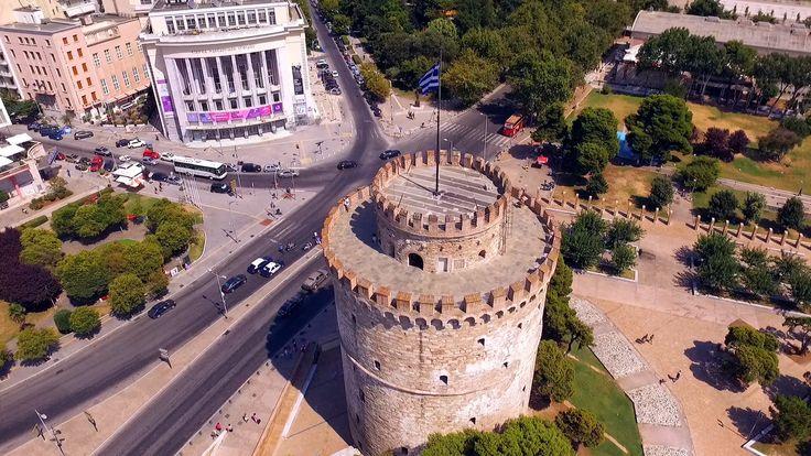 Λευκός Πύργος Θεσσαλονίκη | White Tower Thessaloniki