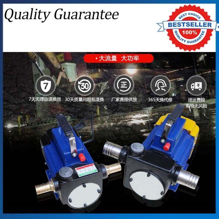 133.00$  Buy now - http://alicog.worldwells.pw/go.php?t=32773152499 - 80L/min Oil Suction Fuel Transfer Pump Diesel Oil Pump 133.00$