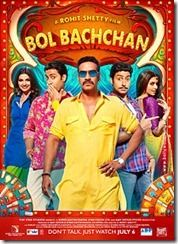 Bol Bachchan Fun - Brother-in-law will die Tommy's death!