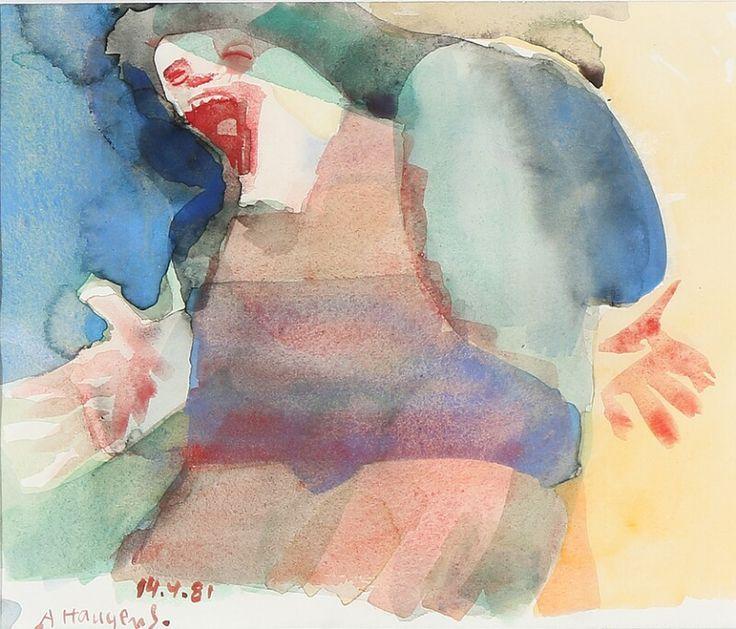 Komposition. Sign. A. Haugen S., 14.4.81. Akvarel på papir. Lysmål 21 x 25.