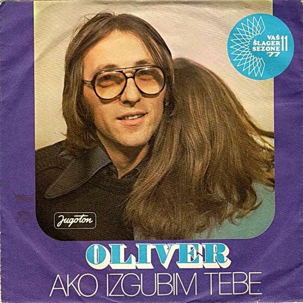 Hideously-Bad-Album-Covers-From-Yugoslavian-Musicians-6