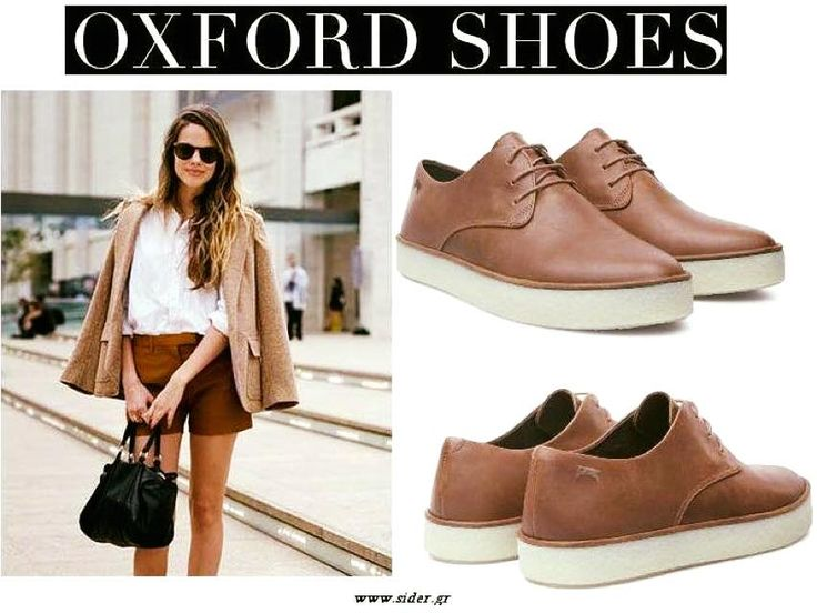 Fashion Loves Innovation! Oxford shoes Camper shoes Fall Winter Collection Treat yourself with the latest styles.! www.sider.gr