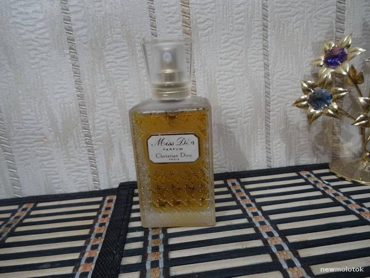 Miss Dior Christian Dior 50ml. Perfume Vintage 1992 by MyScent on Etsy
