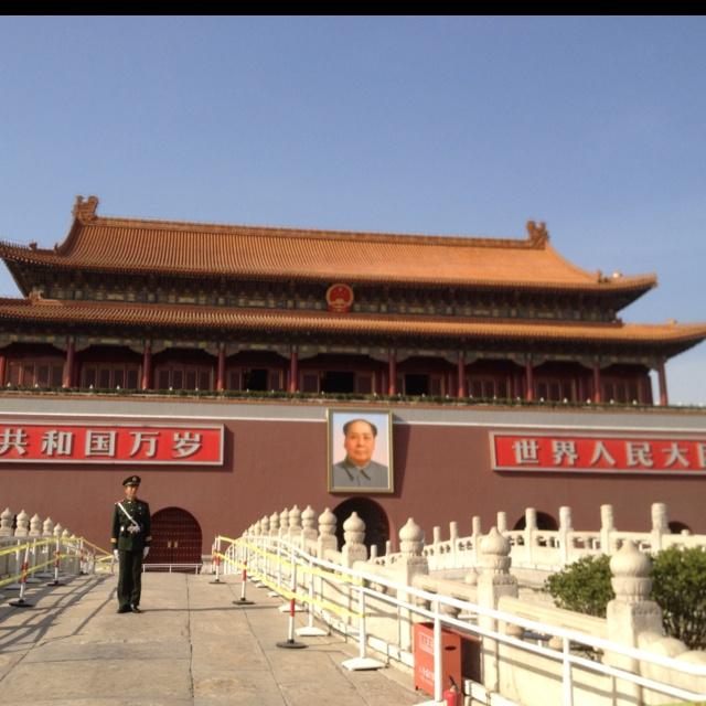 The forbidden city! Mao's portrait is huge!: Forbidden Cities, Mao Portraits
