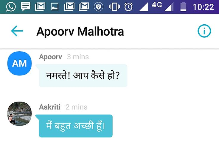 #Yahoo #Messenger update brings support for #Hindi and more