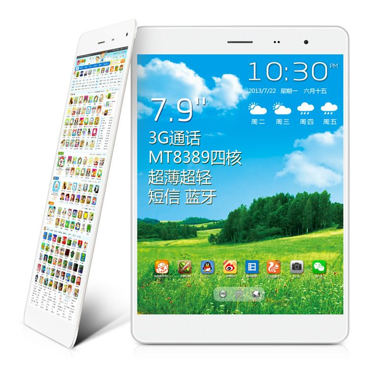 Teclast G18mini Android 4.2 3G Phone Tablet PC with 8.0 inch XGA MT8389M Quad Core 1.2GHz 1GB 16GB Bluetooth Dual Cameras GPS - Best Deal | ...
