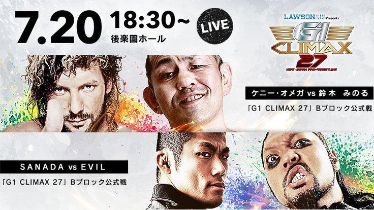Watch NJPW G1 Climax 27 Day 2 7/20/2017 - 20th July 2017 - 20/7/2017 Full Show Online Free Watch New Japan Pro Wrestling G1 Climax 2017 Tokyo Korakuen Hall Livestream and Full Show Watch Online (Liv