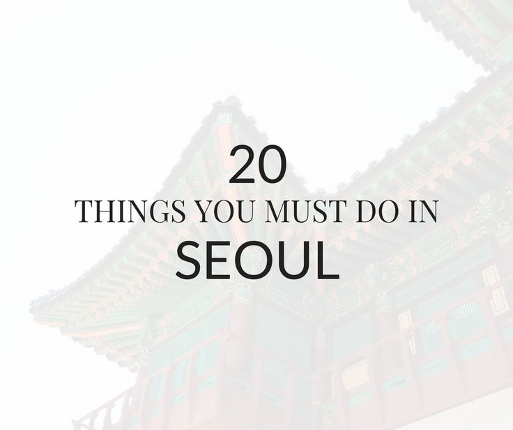 Visiting South Korea for the first time? Check out the top 20 things you must do when visiting Seoul. This guide includes the top attractions in the city.