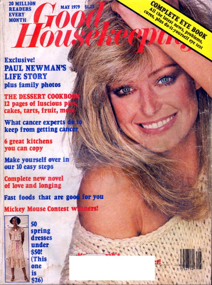 Good Housekeeping Magazine May 1979 Back Issues And Used Magazines