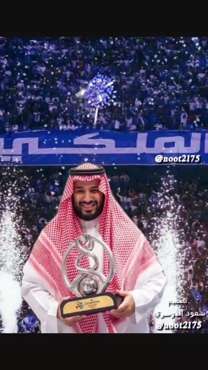 Pin By شذى الورد On الهلال Afc Champions League Champions League League