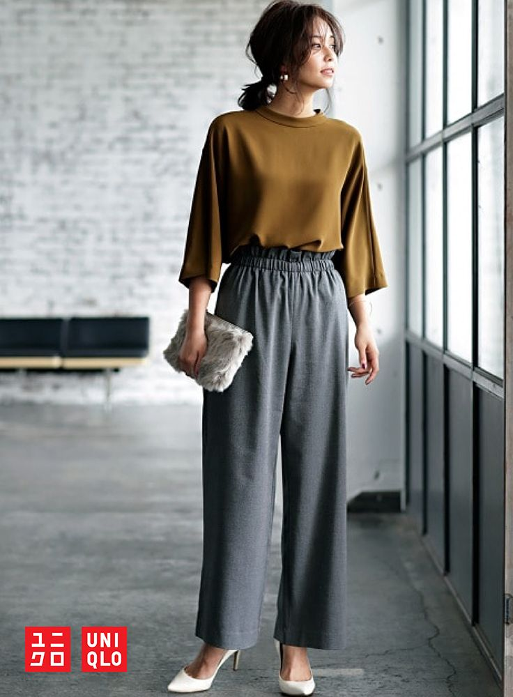 Whether dressed for work or play, our trendy High-Waist Gathered Wide-Leg Pants are sure to be a become a fall wardrobe favorite. Find a color to suit your style at uniqlo.com.