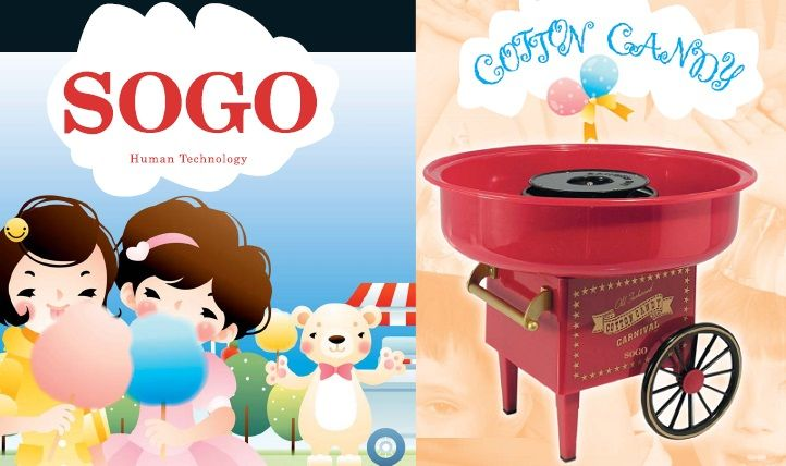 SOGO SS-11905 Συσκευή για Μαλλί της Γριάς - Cotton Candy Maker