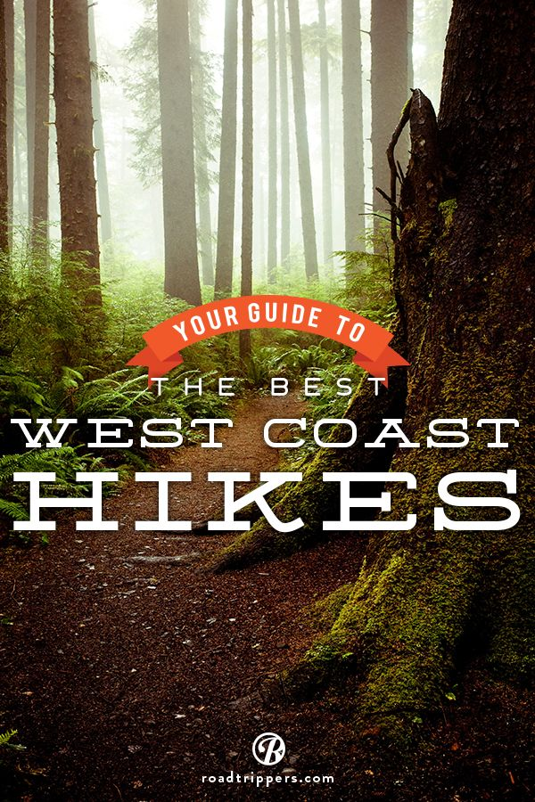 Hiking on the West Coast? Check these out