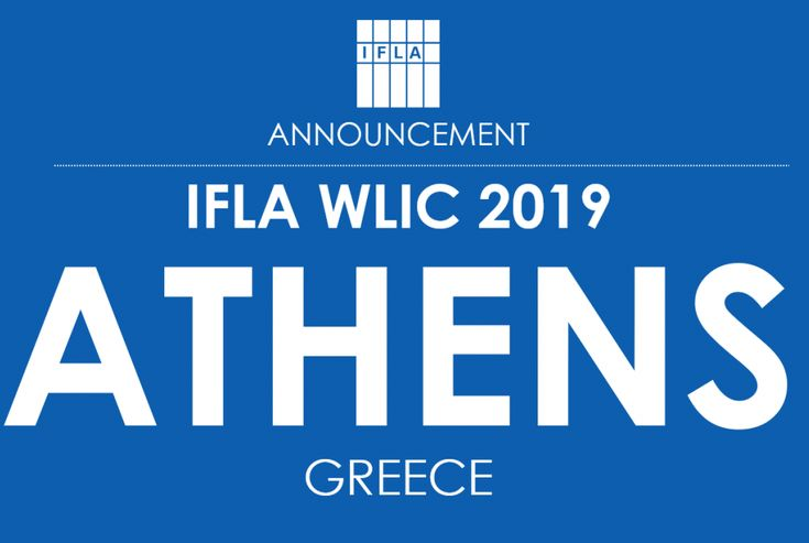 Athens to Host World Library and Information Congress in 2019