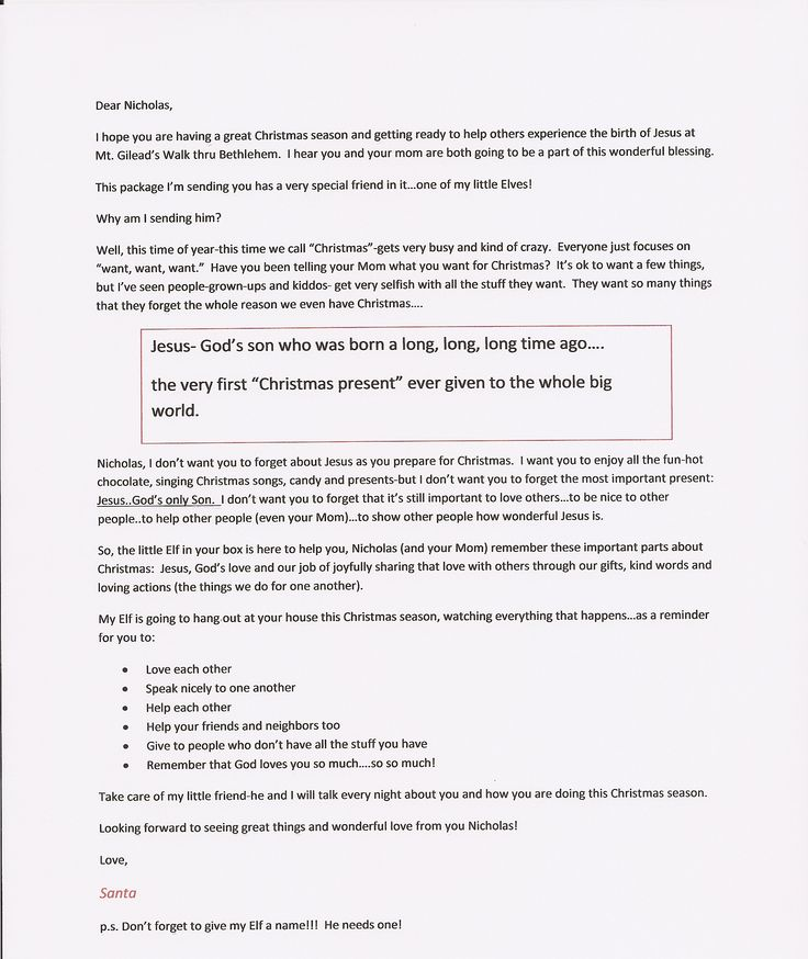 202 best Christmas Elf on the Shelf images on Pinterest - forbearance agreement template