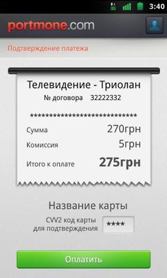 UltraUI | UI Design & Inspiration