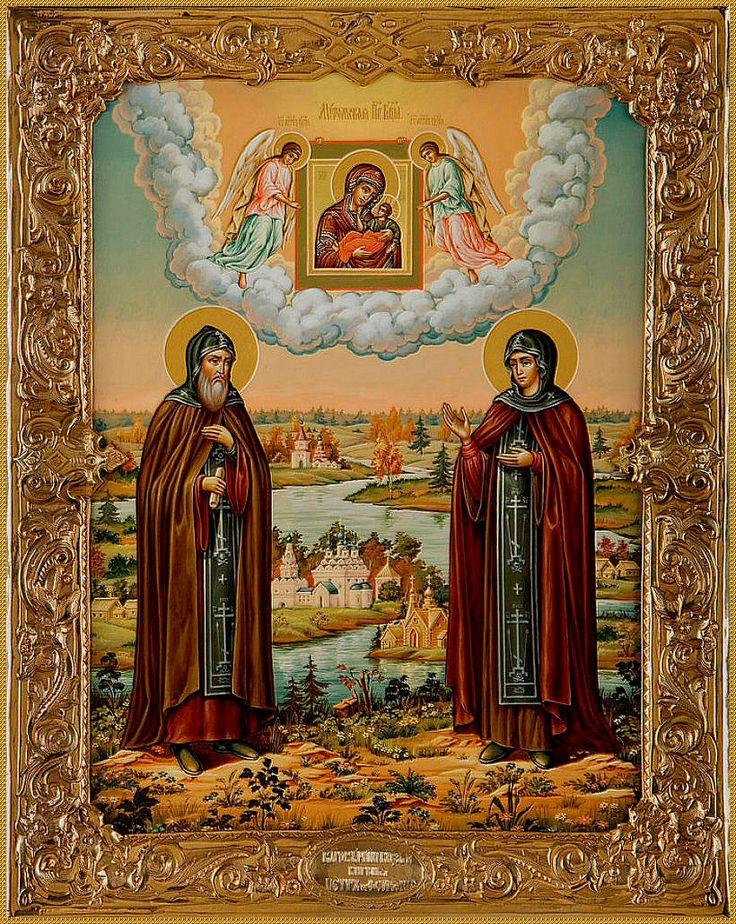 Картинка свято покровители