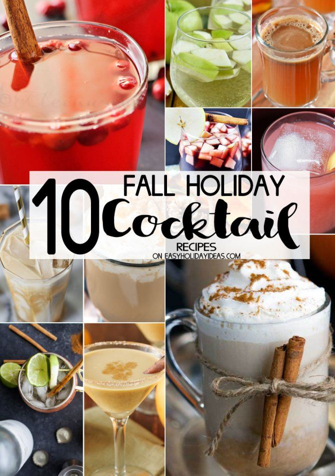 Fall Holiday Cocktail Recipes Adult Beverages Pinterest