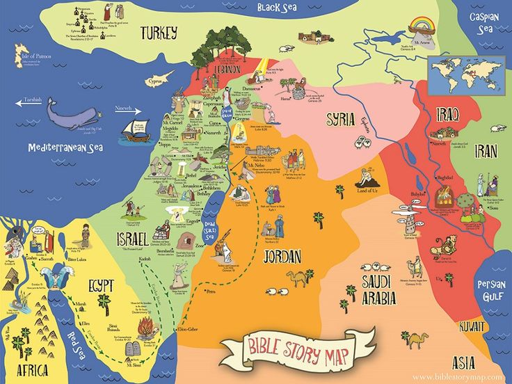 Includes over 40 Bible Story locations on a map of the Holy Land. Easy for kids to understand, great illustrations and bible references included.